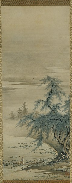 kano masanobu - image 2