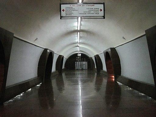 Zoravar Andranik metro