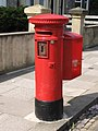 """Anonymous"" (Victorian) postbox, Eslington Terrace - geograph.org.uk - 1388781.jpg"