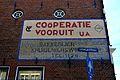 'Coöperatie Vooruit' Cathrijnestraat Leiden (17364593556).jpg