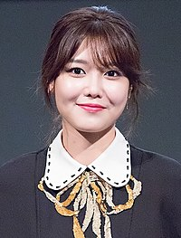 "(160615) Sooyoung at ""38 Police Squad"" Screening.jpg"