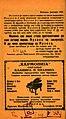 Časopis Muzika iz 1929. godine 03.jpg