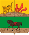Coat of arms of Shusha (Şuşa)