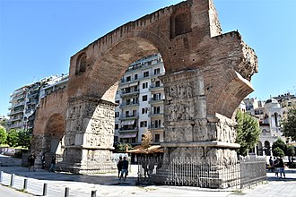 Macedonia (Greece) - View of the Roman-era Arch of Galerius in Thessaloniki, capital of Roman Macedonia.