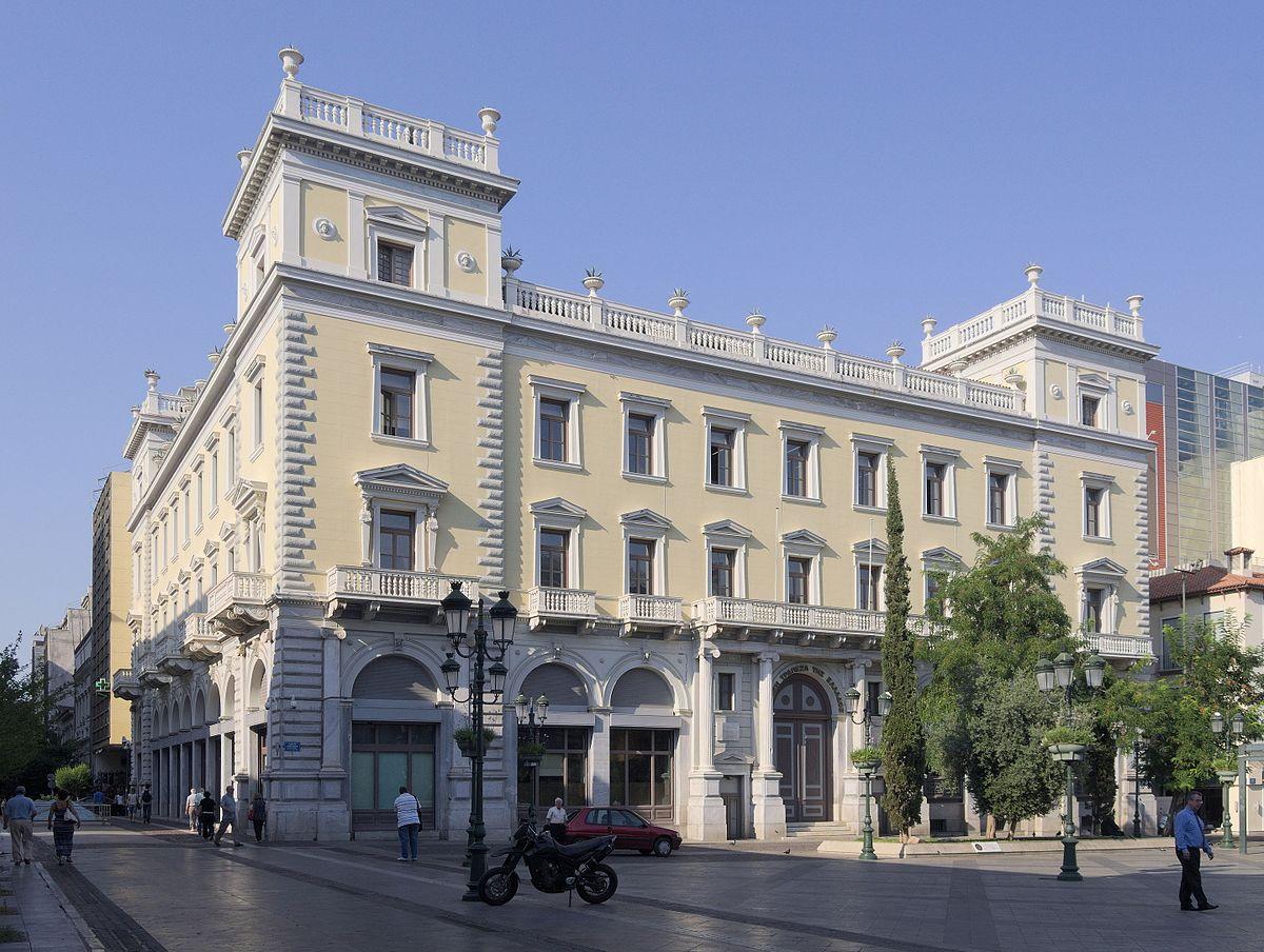 Hotel London Athen