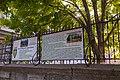 Ізмаїльський історико-краєзнавчий музей Придунав'я 10.jpg