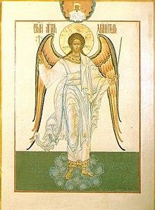 Картинки по запросу ангела-хранитель