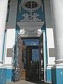 Армянская церковь св. Екатерины, вход02.jpg