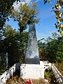 Братська могила радянських воїнів с.Велика Доч 02.jpg