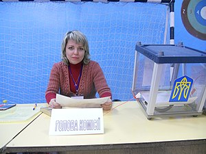 Ukrainian local elections, 2015 - Chairperson of a local electoral commission in Chernihiv on 15 November 2015.