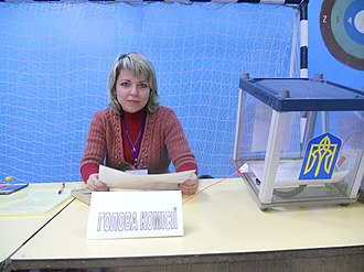 2015 Ukrainian local elections - Chairperson of a local electoral commission in Chernihiv on 15 November 2015.
