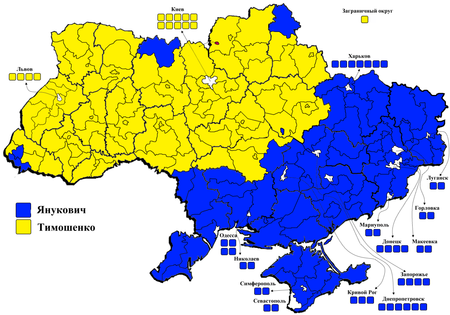 Results of the Ukrainian presidential election, 2010, run-off. Popular vote per district won by:   Viktor Yanukovych   Yulia Tymoshenko - President of Ukraine