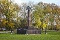 Вязьма. Памятник Перновскому полку - 1.jpg