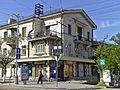 В Севастополе (17350427834).jpg