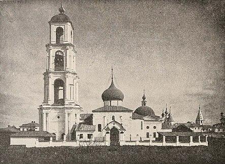Георгиевский собор (Юрьев-Польский).jpg