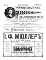 Граммофонный мир. 1911. №06.pdf