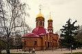 Дзержинский. Церковь Димитрия Донского. - panoramio.jpg