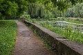 Доріжка до білого мосту вздовж р.Плоска.jpg