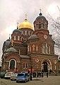 Екатерининский собор в Краснодаре (2).jpg