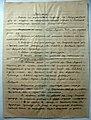 Заедничка сеница за ИО АСНОМ и ГШ 1944 - 1.JPG