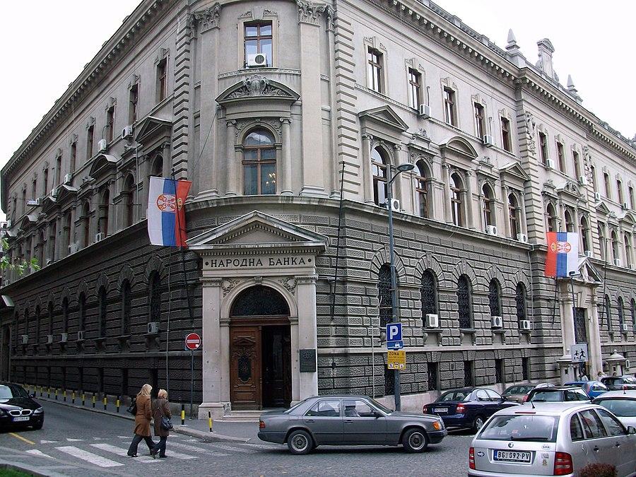 National Bank Building, Belgrade