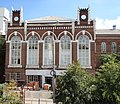 Здание Городского Коммерческого Училища 1.jpg