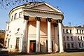 Здание городской больницы г.Челябинск.JPG