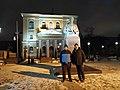Известные выпускники Медицинского университета имени И. М. Сеченова Антон Шаракшанэ и Амирам Григоров.jpg