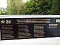 Кимовск, Тульская область. Братская могила советских воинов, погибших в годы ВОВ. 03.jpg