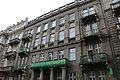 Львів, житловий будинок, Саксаганського П. 5.jpg