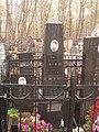 Могила поэта Алексея Недогонова.JPG
