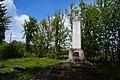 Нове Село, Братська могила воїнів Радянської армії.jpg