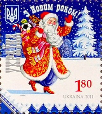 Ded Moroz - Ded Moroz on a Ukrainian postage stamp with New Year greeting