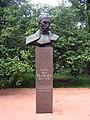 Пам'ятник І. Мазепі у Мазепинцях.jpg