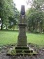 Пам'ятник Адаму Міцкевичу, м. Збараж.jpg