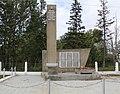 Памятник воинам-землякам, погибшим в годы Великой Отечественной войны Баянгол, Баргузинский район, Бурятия.jpg
