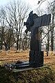 Пам'ятний знак жертвам Голодомору, фото 1.jpg