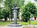 Пам'ятник-погруддя російському поету і письменнику О.Пушкіну.0651.jpg