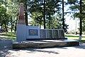 Пам'ятник 52 воїнам – односельчанам.JPG