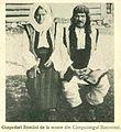 Румуни - Romanians.jpg