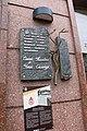 Рівне, Соборна 61, Меморіальна дошка на честь редакції газети «Волинь» та її співробітників Уласа Самчука та Олени Теліги.jpg