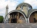 СК Church of St. Clement of Ohrid, Skopje (Соборна црква - Свети Климент Охридски, Скопје) (33287718594).jpg