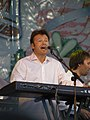 Сергей Чекрыжов на концерте в Донецке 6 июня 2010 года 007.jpg
