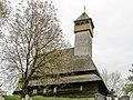 Середнє Водяне церква 4.jpg