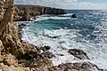 Скалистый берег мыса Большой Атлеш.jpg