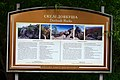 Скелі Довбуша DSC 0532.jpg