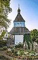 Староміська церква. Дзвіниця P1150499.jpg