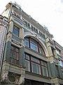 Торговый дом В. Ф. Аршинова02.jpg