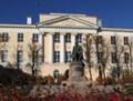 Факультет журналистики МГУ.png