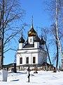 Церковь Вознесения Господня в Рыбинске.JPG